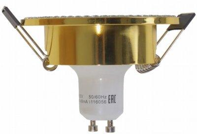 Точковий світильник Brille HDL-G278 GU5.3 G (36-272)