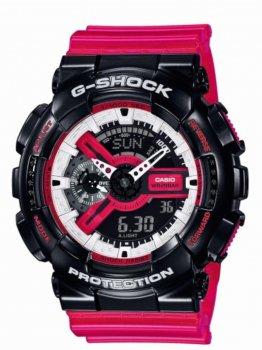 Годинник Casio GA-110RB-1AER G-Shock 51mm 20ATM