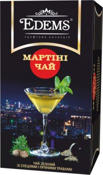 Упаковка зеленого пакетованого чаю Edems Мартіні 5 пачок по 25 пакетиків (4820149487540)