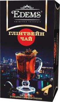 Упаковка черного пакетированного чая Edems Глинтвейн 5 пачек по 25 пакетиков (4820149487526)