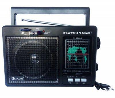 Радиоприёмник GOLON RX-99 UAR