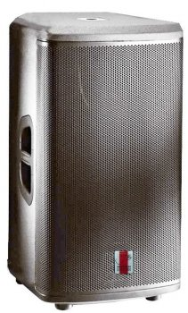 Активная акустическая система JB sound PR-515ACT (1428)