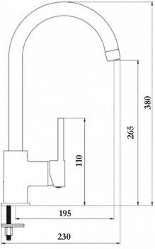 Кухонний змішувач GLOBUS LUX Alpen SBT1-203S