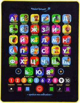 Интерактивная игрушка Країна Іграшок планшет Азбука на украинском языке (PL-719-17) (6947315102422)