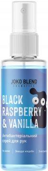 Антибактеріальний спрей для рук Joko Blend Black Raspberry & Vanilla 30 мл (4823109400146)