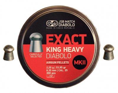 Кулі пневматичні (для воздушки) 6,35 мм 2,2 м (150шт) JSB King Heavy MKII. 14530557