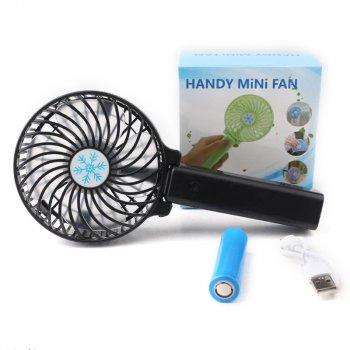 Ручний міні вентилятор на акумуляторі з ліхтариком Handy Fan Mini USB діаметр 10см чорний