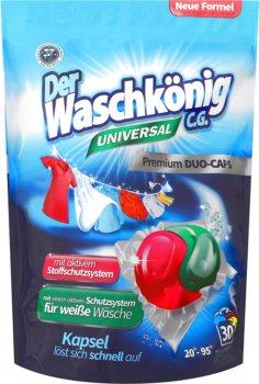 Капсулы для стирки Waschkonig Universal Duo Caps 30 шт (4260418932300)