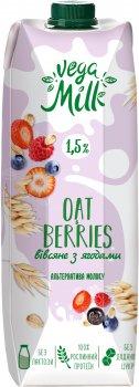 Напиток Vega Milk овсяный с ягодами ультрапастеризованный 950 мл (4820192262125)
