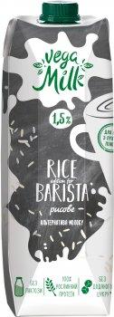 Напиток Vega Milk рисовый ультрапастеризованный 950 мл (4820192262101)