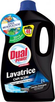 Жидкое концентрированное средство Dual Power для стирки черных и темных вещей 2 л (8054633838464)