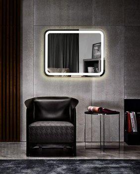 Зеркало Asignatura Intense 100х60 см LED 65431800