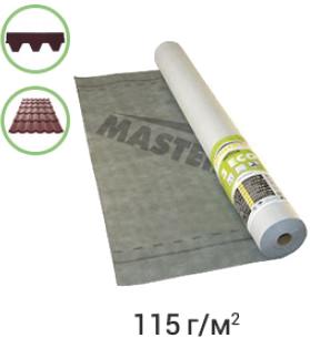Мембрана супердифузійна MASTERMAX 3 Eco 115 г/м2 50х1.5 м (IG9089157811)