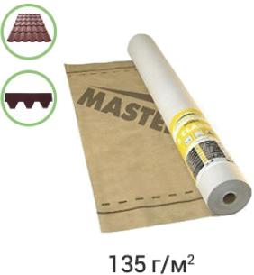 Мембрана супердифузійна MASTERMAX 3 Classic 135 г/м2 50х1.5 м (IG9089157967)