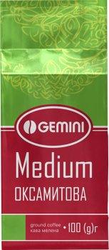 Кофе молотый Gemini Medium 100 г (4820156431307)