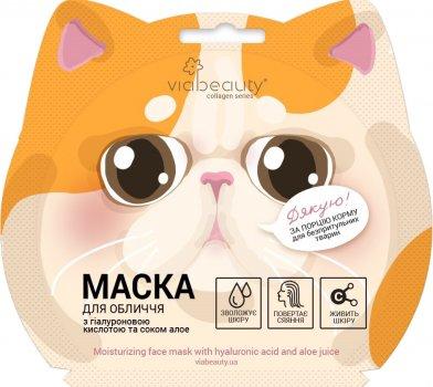 Тканевая маска для лица Via Beauty Котик Увлажняющая с Гиалуроновой кислотой и соком Алоэ 30 г (6971663406499)