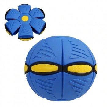 М'яч трансформер літаюча тарілка Phlat Ball Plus Blue (dm2830)