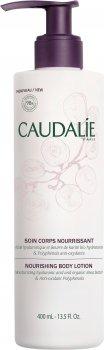 Лосьйон для тіла Caudalie Nourishing Body Lotion Поживний 400 мл (3522931002634)