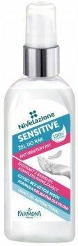 Антибактеріальний гель для рук Farmona Sensitive 53 мл (5900117101261)