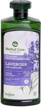 Релаксирующий гель-масло для ванны и душа Farmona Herbal Care Лаванда + ванильное молочко 500 мл (5900117004258)