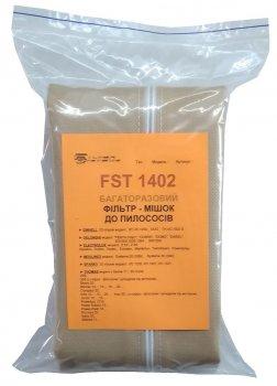 Багаторазовий мішок Filter Systems FST 1402 для великих пилососів EINHELL / DELONGHI / ELECTROLUX / MOULINEX / SPARKY / THOMAS