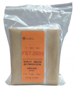 Багаторазовий мішок Filter Systems FST 2605 для пилососів KÄRCHER / GHIBLI / RCM