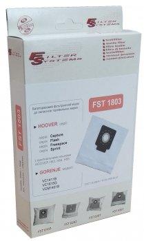 Многоразовый мешок Filter Systems FST 1803 для пылесосов HOOVER / GORENJE