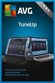 AVG TuneUp Unlimited на 2 года (электронная лицензия) (AVG-TUp-U-2Y)
