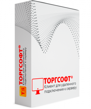 Торгсофт: Клієнт віддаленого підключення до сервера