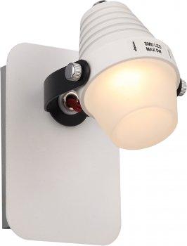 Світильник спотовий Altalusse INL-9384W-05 White SMD LED 5 Вт