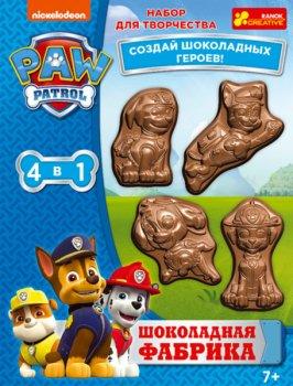 Набор для творчества Ranok-Creative Шоколадная фабрика Щенячий патруль (12179028Р) (4823076129262)