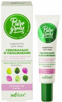 Сыворотка для лица Bielita Pure Green Себобаланс и увлажнение 30 мл (4810151026684)