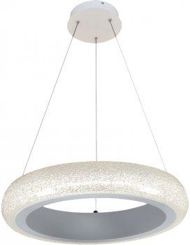 Люстра Altalusse INL-9407P-17 White LED 17 Вт