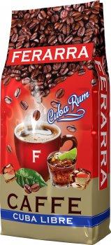 Кофе в зернах Ferarra Cuba Libre с ароматом кубинского рома 1 кг (4820198875169)