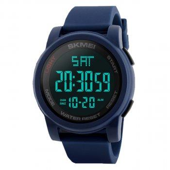 Чоловічий годинник Skmei 1257 Blue BOX (1257BOXBL)