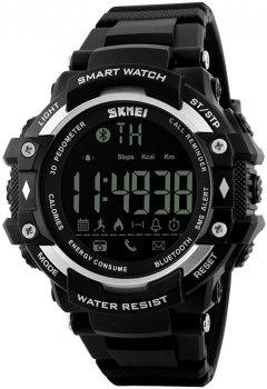 Мужские часы Skmei 1226 BK-SILVER BOX (1226BOXBKSL)