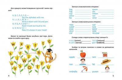 Тренажер з читання англійською - Архипова О. Д., Архипова-Дубро В. В. (9789669355300)