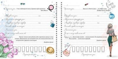 Щоденник краси Білий - Ніно Греті (9786177307180)