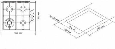Варочная поверхность газовая PYRAMIDA PSG 614 BLACK LUXE
