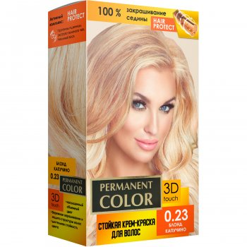 "Крем-краска для волос Аромат ""Permanent color"" (тон 0.23) блонд капучино (4820022901446)"