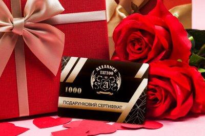 Подарунковий сертифікат на татуювання Alliance Tattoo номінал 1000 грн