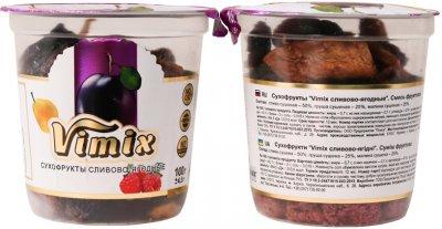 Упаковка Spektrumix Vimix Сливово-ягідні 2 шт. х 100 г (2000000001296)
