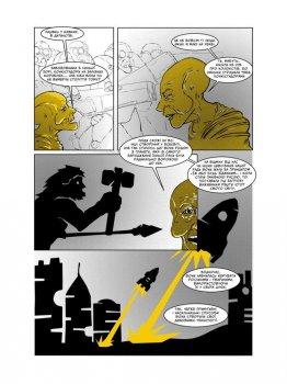 Колоніст. Бути людиною. Яскраво Філевич. UA Comics (9786177595655)