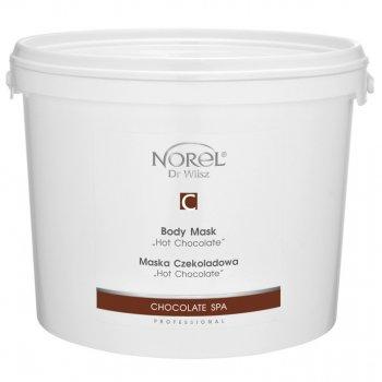 Порошковая маска для тела Norel Hot chocolate body mask 1 кг (PN 270)