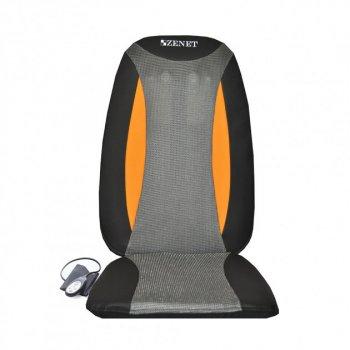 Массажная накидка на кресло Zenet для всего тела Zet-824