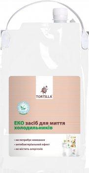 Средство для мытья холодильников TORTILLA с антибактериальным действием 4.7 л (4820178062473)
