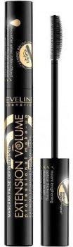 Тушь для ресниц Eveline Extension VolumeProfessional Make-u Экстремальная длина с аргановым масло 10 мл (5901761936988)