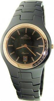 Женские часы Appella A-4057A-8004