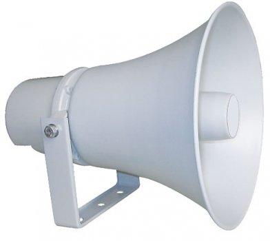 Інсталяційна акустика, рупор HL AUDIO H50