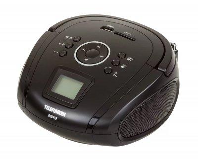 Стереомагнитола Mystery BM-6004UB black